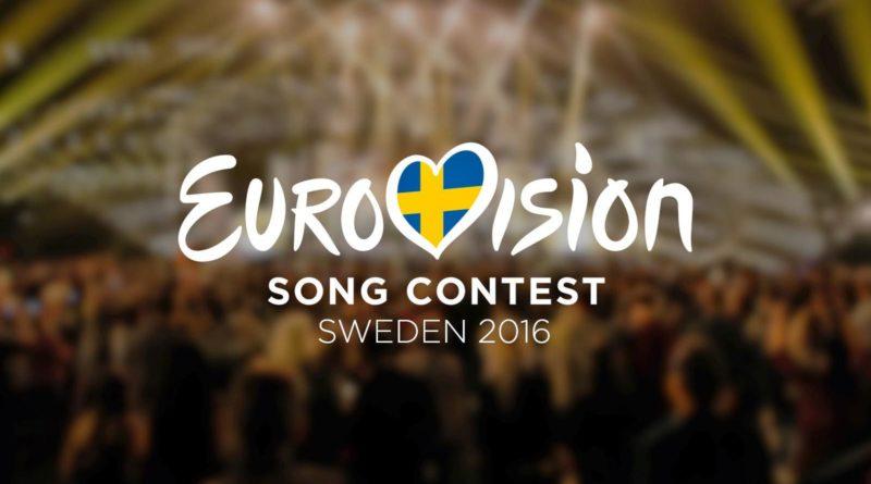 Интересные факты о Евровидении