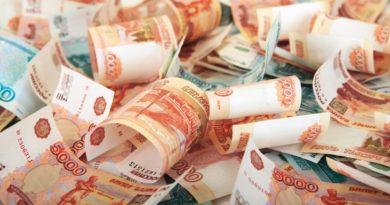 Как печатают деньги