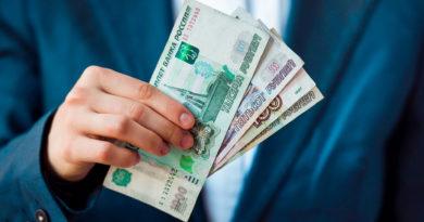 Самые маленькие зарплаты в России