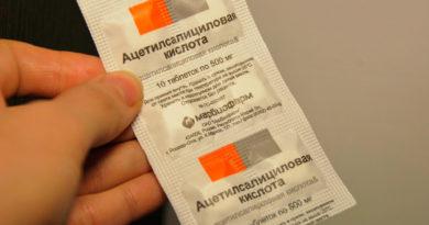 Можно ли пить аспирин? Вред или польза?