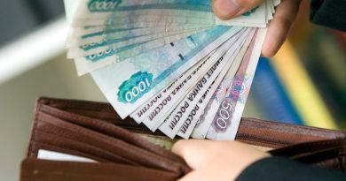Где самая высокая зарплата в России?